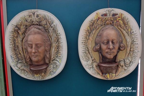 Екатерина Великая и Павел Первый