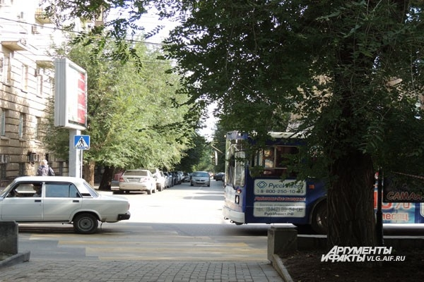 Сентябрьский центр Волгограда