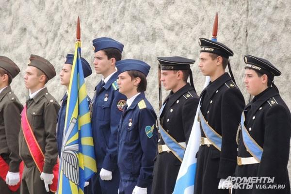Армия и флот едины