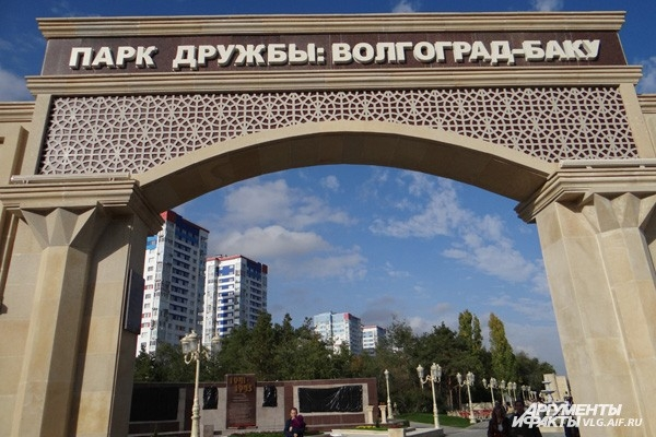 Вход со стороны центра города