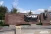 Мемориальная часть посвящена Гейдару Алиеву