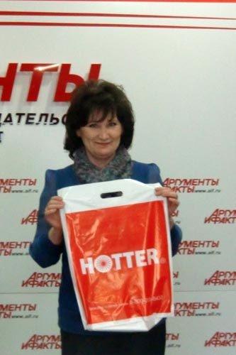 """От компании """"Хоттер"""" приз отправится Савельеву Льву."""