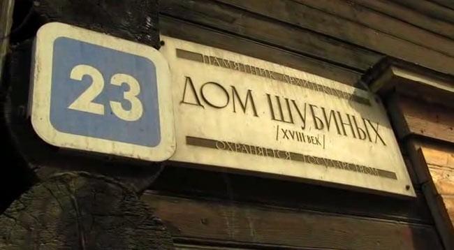 Дом находится на ул. Лапина, 23.