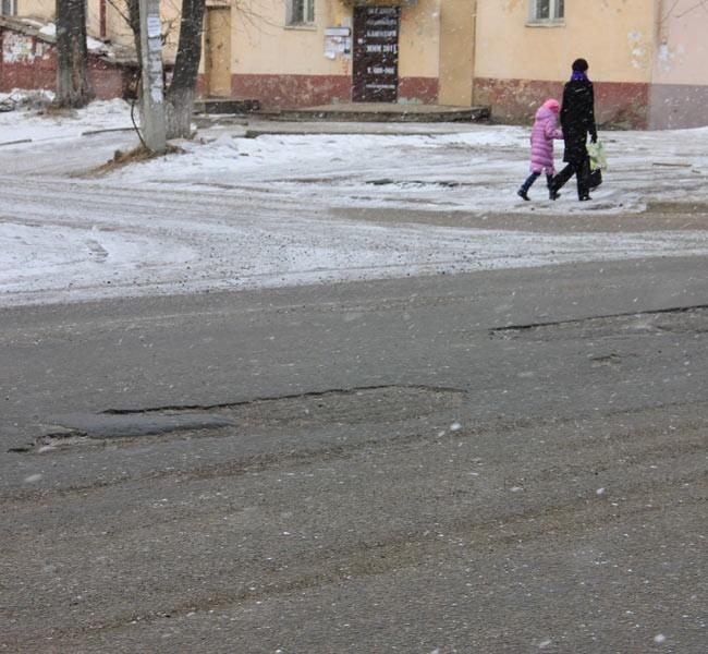 ул. Академическая, ост. п. Энергетиков (участок, отремонтированный в прошлом году