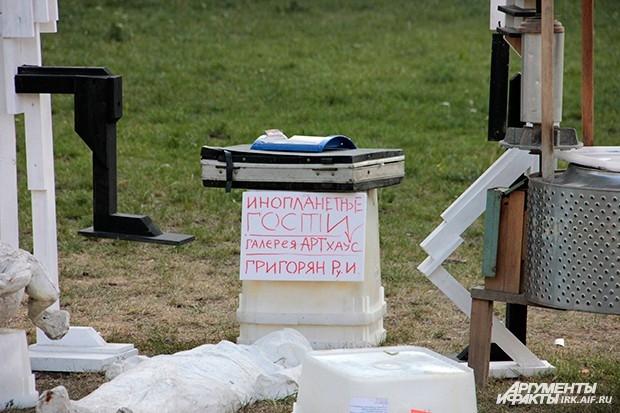 Инопланетян в Иркутске ждут уже давно…