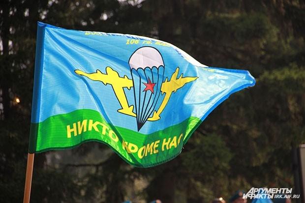 На флагах ВДВ можно прочитать разные цитаты. Например «Сбит с ног – сражайся на коленях, Идти не можешь – лежа наступай».