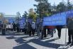 Всего на митинге собралось около 70 человек.