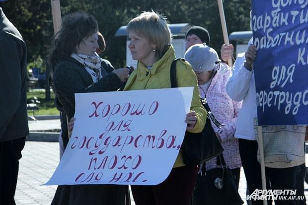 Эта женщина категорически не хочет переезжать из Байкальска, потому что печальный опыт переездов у ее семьи уже есть.