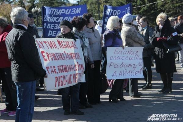Людей предпенсионного возраста а Байкальске большинство. Многие из них работали на БЦБК.