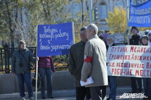 Байкальчане уверены, что перспективы нового производства в Байкальске туманны.
