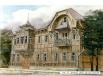 Жилой дом по улице Гоголя