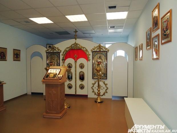 Православные могут помолиться