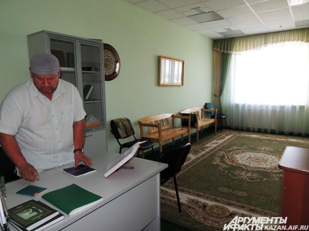 Пациенты-мусульмане могут читать в поликлинике намаз