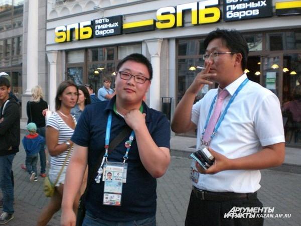 Гости из Южной Кореи