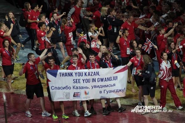 Сборная Великобритании благодарит Казань