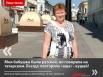 Бабушка Натальи Кадочниковой всю жизнь прожила в Казани.