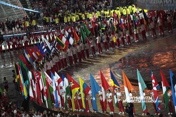 Парад флагов