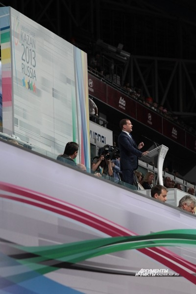 Дмитрий Медведев произносит речь