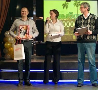 Капитан команды Билайн Иван Мамонов с почётным вторым местом.