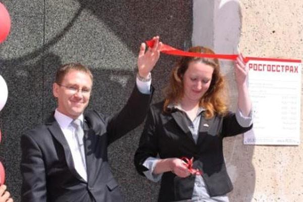 Новый офис камчатского филиала компании РОСГОССТРАХ открыт!