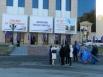 Митинг провели неподалёку от краевого правительства и мэрии Петропавловска,  на пороге Камчатского театра драмы и комедии.