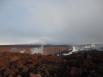 Вулканическая почва