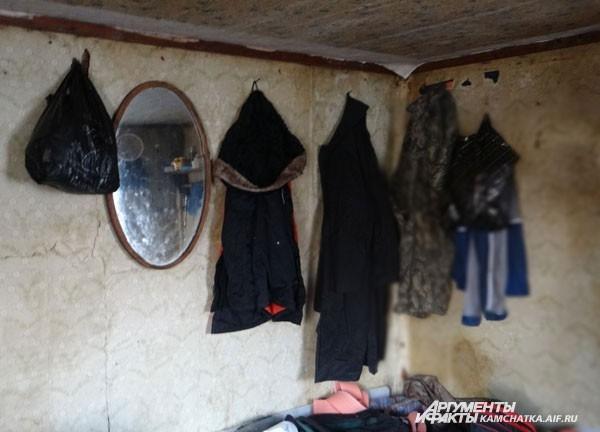 Тёплая одежда