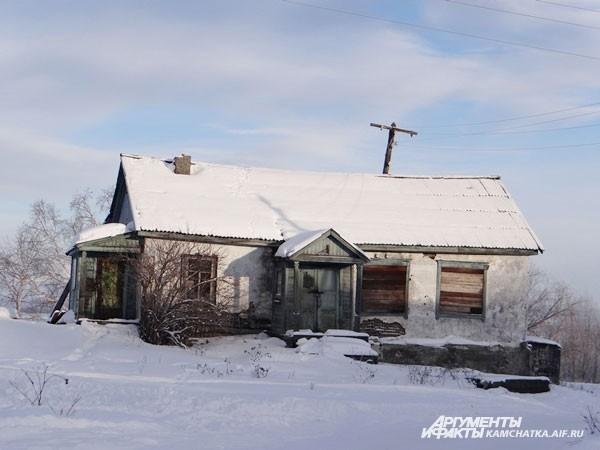 Домик на краю посёлка