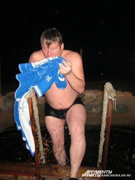 После проруби — растирания полотенцем!