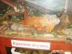 Красная игуана