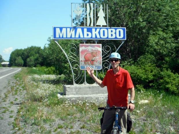 Наконец-то Мильково!