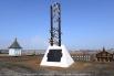 Норильск. Голгофа — памятник, поставленный на месте лагеря системы ГУЛАГ — одного из самых кошмарных лагерей сталинского времени