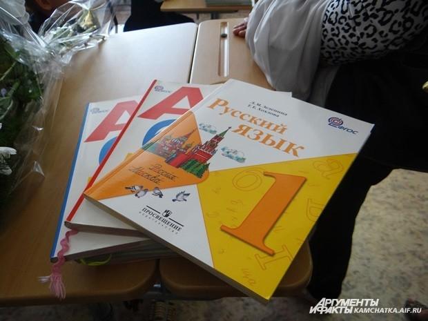 Первые учебники