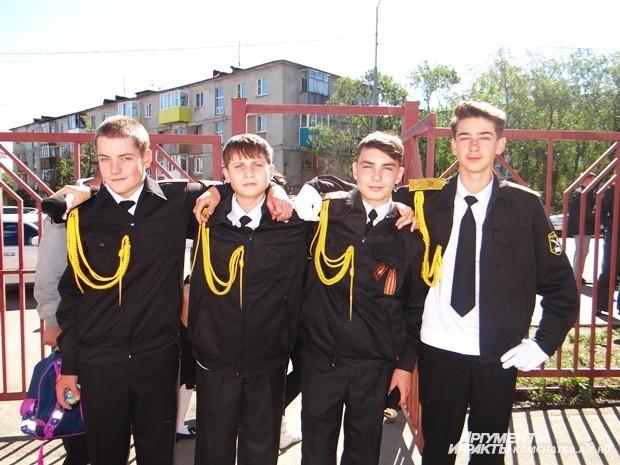 Старшеклассники-кадеты