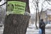 Вот отличились петербуржцы и библиотекари. Внесли свой вклад в загрязнение города