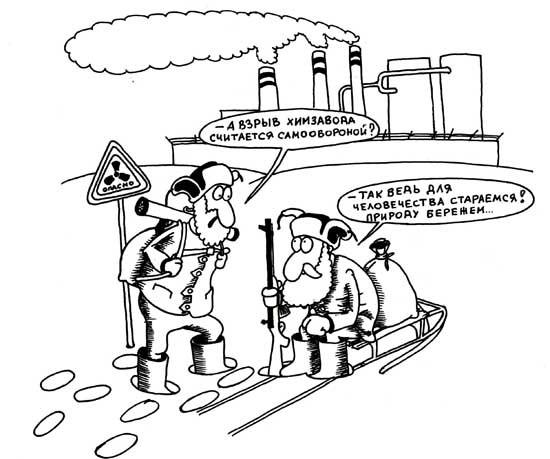 В Новокузнецке люди научились мобилизоваться и отстаивать свои права на экологическое благополучие.