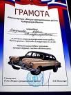 Активных участников пробега наградил гдава Яйского района Дмитрий Иноземцев