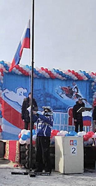 Флаг соревнований поднят