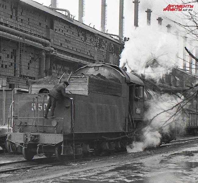 Металл. 1970. Последний паровоз на КМК