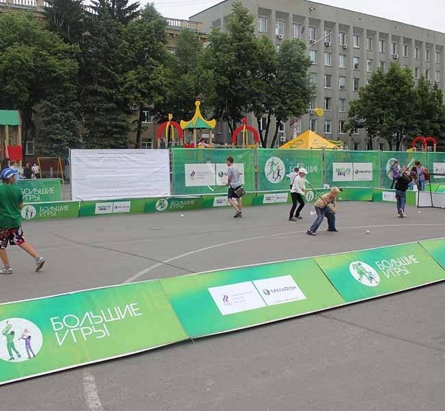 На главной площади города прошел фестиваль Большие игры от Мегафона