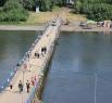 Мост на остров Кемеровский