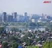 Вид на Кемерово со стороны бора