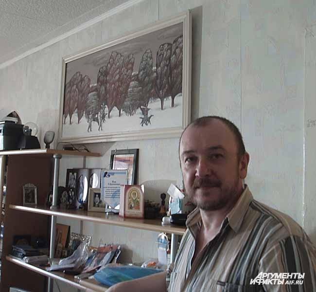Около картины раннего Андрея Дрозда