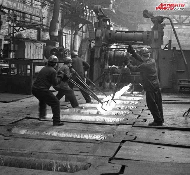 Металл. 1970. Сортопрокатный цех КМК