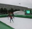 Можно было покататься и коньках