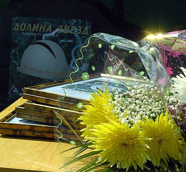 По доброй традиции «Долины звезд» в Кедровке принимает новых заслуженных горняков 1 июня
