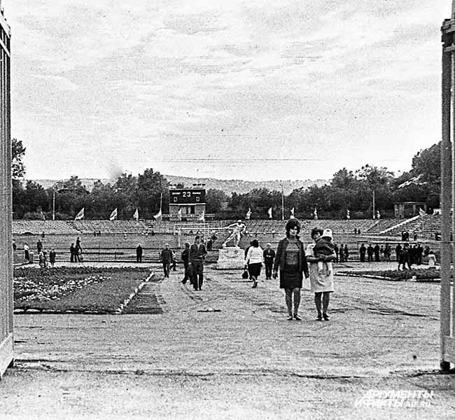 Стадион «Шахтер». 1970-е годы