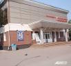 Киселевск. Фотовыставка «Акценты». Кино концертный зал «Россия»
