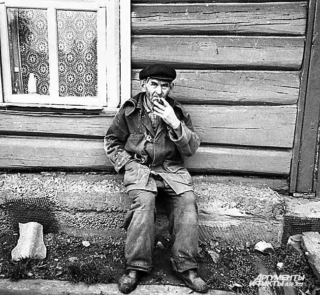 Старый горняк. 1973 год