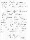 1996г. Коммуна «Жизнь итруд». Письмо Евгения Евтушенко